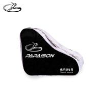 旱冰鞋溜冰鞋儿童袋配件俱乐部适用轮滑配件单肩背包三角包