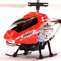 合金遥控飞机电动儿童玩具直升机小飞机男孩礼物 新手