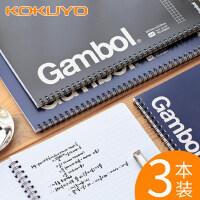 日本国誉Gambol双螺旋笔记本A5大学生方格网格记事本A4办公线圈横线日记本子B5大号简约创意复古随身加厚文具