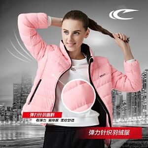 赛琪女子羽绒服 2017冬季新款女装 保暖防寒轻薄短款修身羽绒外套