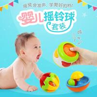婴儿摇铃球套装益智手抓转转球铃铛球新生宝宝滚滚球玩具0-1岁