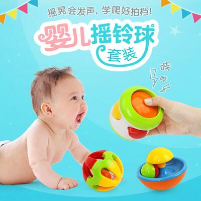 婴儿摇铃球套装益智手抓转转球铃铛球新生宝宝滚滚球玩具0-1岁益智玩具限时钜惠