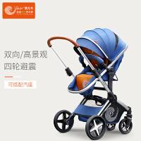 【当当自营】Bair贝尔B818VIP高景观婴儿推车 儿童推车 折叠可坐可躺 双向避震 VIP版皇室蓝
