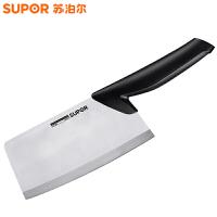 苏泊尔(SUPOR)菜刀不锈钢单刀切片刀家用切菜切肉刀厨房刀具 KE180AB1