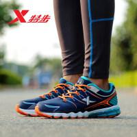特步男子跑步鞋时尚百搭运动鞋舒适轻便跑步男鞋