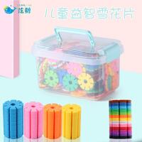 幼儿园1000片男女孩塑料拼插拼装玩具雪花片大号儿童积木