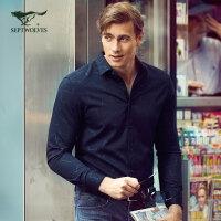 七匹狼长袖衬衫 2018春季新款中青年男士时尚商务休闲长袖衬衣男