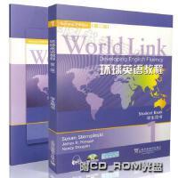 正版现货 环球英语教程1第一册 学生用书+练习册 第二版第2版 (学生用书含光盘)套装2本 world link 上海