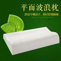 泰国原液乳胶枕头平面枕椎乳胶枕芯枕头乳胶枕