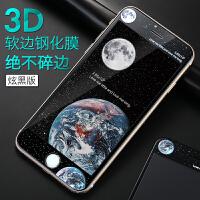 iPhone6钢化彩膜全屏3D苹果6plus手机膜卡通6s防摔全包边软