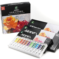 马利水粉颜料 马利36色盒装水粉套装 水粉画颜料 广告颜料12ML
