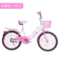 儿童自行车20寸女童车6-8-9-10-12-15岁中大童小学生22寸女孩单车 其它