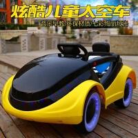 婴儿童电动车四轮遥控汽车可坐男女小孩摇摆童车宝宝玩具车可坐人 顶配黄 遥控+摇摆+早教 四轮闪光