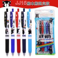 ZEBRA斑马按动中性笔熊本熊限定款JJ15可爱卡通学生用水笔0.5mm�ㄠ�笔