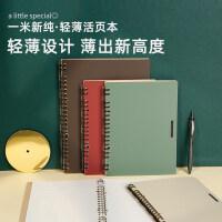 日本KOKUYO国誉活页本一米新纯笔记本子b5可换替芯学生学习记事本轻薄款A5日记本办公文具可360度翻转