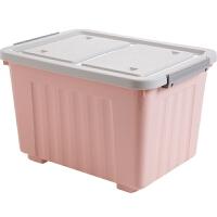 有盖收纳箱塑料储物箱 家用玩具箱子衣物收纳盒整理箱