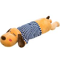 软体毛绒玩具狗狗羽绒棉趴趴狗公仔娃娃玩偶生日女生女孩睡觉抱枕