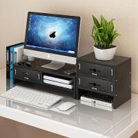办公室置物架收纳整理置物架护颈电脑显示器屏增高架底座桌面键盘 (3抽)
