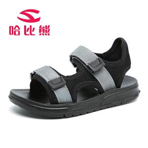 【每满100减50】哈比熊童鞋学生凉鞋2018新款男童凉鞋韩版儿童凉鞋夏季儿童沙滩鞋