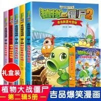 216张无图看图汉语拼音卡片 2盒一年级 教具学前儿童用的拼音字母卡片有图幼小衔接学习幼儿大卡声母韵母学拼音畅销童书早