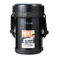 日本象印保温饭盒SL-XE20进口不锈钢真空保温桶分格多层学生便当盒