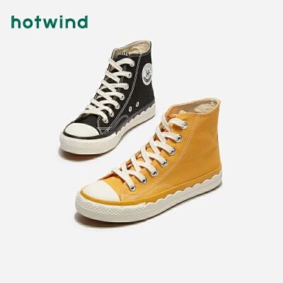 热风学院风女士时尚休闲鞋系带圆头高帮帆布鞋H14W9715 全场满2件包邮