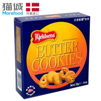 丹麦进口零食 Kjeldsens 丹麦蓝罐曲奇饼干125g 丹麦进口曲奇饼干