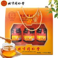 【好药师旗舰店】同仁堂蜂蜜礼盒装 阿胶红枣蜂蜜膏500g*3瓶