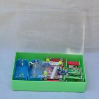 电学演示试验盒 电流实验盒 小学高年级学生分组电磁铁实验物理