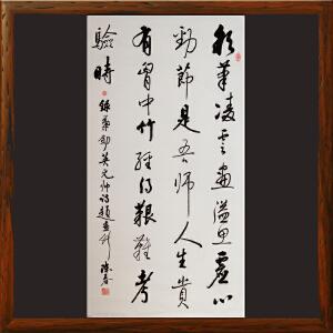 《叶剑英诗句》陈春 中书协会员 实力书法家R333