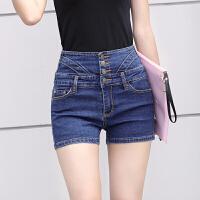 牛仔短裤女学生夏季新女士排扣深色高腰弹力时尚修身牛仔裤女式收腹热裤