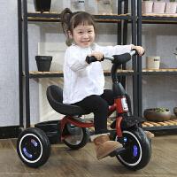 儿童三轮车宝宝自行车脚踏车1-32-6岁大号玩具带斗小孩童车B31
