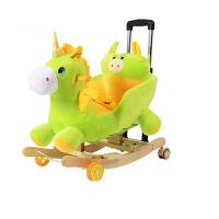 摇摇马儿童玩具两用摇摇车摇马宝宝周岁礼物儿童实木木马 绿色天使马200首+可拆洗+推杆