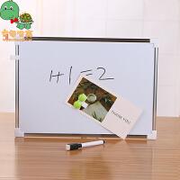 【五折疯抢】乌龟先森 黑板 幼儿童磁性白色双面写字板送磁力贴白板笔家用教学画画涂鸦板学习用品考试奖品创意文具