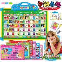 哈比比玩具 4015语音智能磁性有声画板13合1认知学习有声写字板宝宝玩具