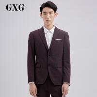 【品格】GXG西装男装 男士青年时尚宴会商务休闲酒红色套西上衣西服