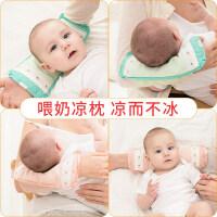 手臂凉席垫抱孩子宝宝神器夏季喂奶袖套婴儿冰丝哺乳夏天胳膊套袖