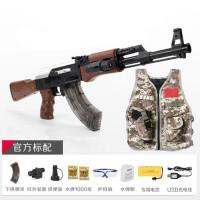儿童玩具枪下供弹ak47小孩电动连发可发射水晶弹抢手动1儿童节礼物