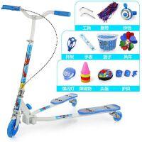 3-14岁儿童滑板车剪刀车可升降折叠三轮闪光蛙式滑板车踏板车3轮6