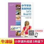 小学英语拓展阅读 五年级第二学期