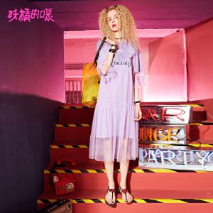 妖精的口袋新款网纱超仙chic原宿风短袖连衣裙女