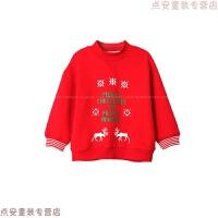 儿童加厚圣诞卫衣2018冬季中大童小立领加绒红色上衣儿童套头衫潮 红色 加绒