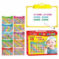 儿童有声图书 宝宝幼儿早教发声挂图画板 0-2-3-6岁语音点读板中英双语学前看图识字认知动物数字拼音英文字母 学习机