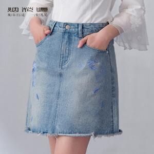烟花烫  2018夏装新款女装绣花纯色水洗牛仔裙半身裙 浅静