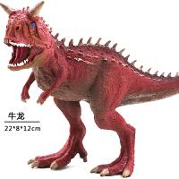 儿童男孩套装玩具恐龙蛋暴龙12岁仿真恐龙玩具大号霸王龙动物模型
