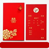 结婚创意请帖婚礼请柬喜帖邀请函中式打印中国风红色酒店定制