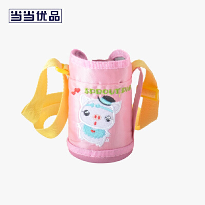 当当优品 儿童保温水壶刺绣杯套 童趣系列 粉色 当当自营 刺绣元素 杯身防护