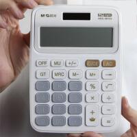 晨光 标朗ADG98723 桌面型双电源计算器办公桌面型计算器大屏护眼