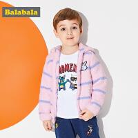 巴拉巴拉童装男童外套小童宝宝女童秋冬2017新款加绒保暖儿童外衣