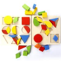 宝宝玩具儿童拼图嵌板1-2-3-4-6岁 男孩女孩早教益智形状配对积木